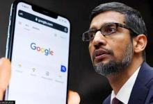 Google Allows Android Users To Stop Ad Tracking, Opt-Out Feature To Roll Out In Late 2021