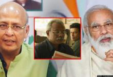 Abhishek Singhvi Joins 'The Family Man 2' Trend, Wants 'Chellam Sir' To Audit PM-CARES