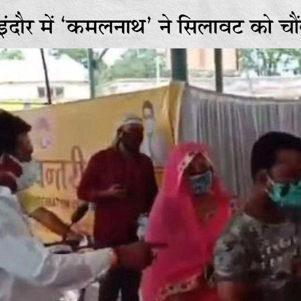 सांसद जी का देखें ये VIDEO: इंदौर में सिलावट ने टिका लगाया महिला से