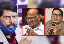 Athawale says 'BJP won 303 seats without Prashant Kishor's help' amid buzz over Pawar meet