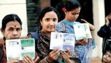 Ration card news: How to add name of children, daughter-in-law, new members in ration card? Know here