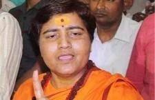 योग दिवस पर सांसदों को संबोधित करेंगी प्रज्ञा ठाकुर, कांग्रेस ने मोदी को याद दिलाया 'मन से माफ नहीं कर पाऊंगा'