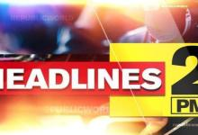 Republic Top 10 Headlines: New charges on Mehul Choksi, Mansukh Hiren murder case more