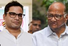 Prashant Kishor clears air on meeting Sharad Pawar; avers '3rd front can't beat PM Modi'