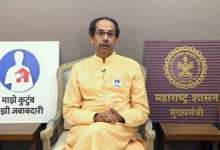 Thackeray directs Maharashtra health officials to prepare for possible third wave of COVID-19