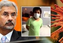 Bihar man jailed and fined in Bahrain for violating COVID norms; Indian Embassy intervenes