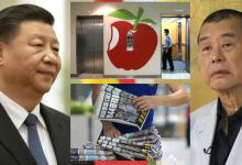 China admits being scared of Apple Daily's influence; founder Jimmy Lai & co still in jail