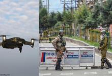 Drones banned in J&K's Rajouri amid heightened security after blast at Jammu IAF station