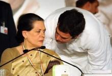 नेशनल हेराल्ड मामला : सोनिया गांधी और राहुल गांधी की याचिका पर सुप्रीम कोर्ट में सुनवाई टली