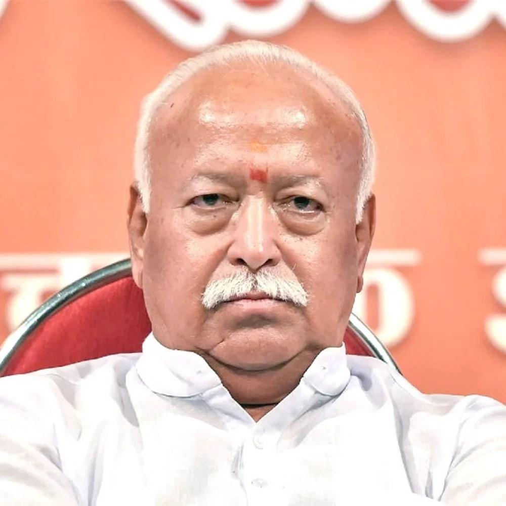 MP में RSS की बैठक: चित्रकूट में कल से पर्यावरण के वातावरण में, भागवत-होसबोले पांचों सह सरकार्यवाह भी होंगे।