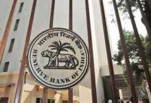 RBI Retail Direct: Central Bank's new scheme offers direct access to government bonds