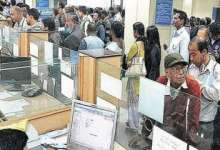 Good news for SBI customers! State Bank of India is giving benefit of Rs 2 lakh to account holders
