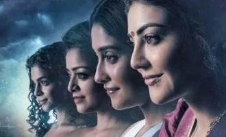 काजल अग्रवाल-रेजिना कैसेंड्रा-जनानी फिल्म के लिए महाकाव्य शीर्षक की घोषणा announced
