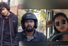 Vijay Deverakonda praises Amala Paul Rahul Vijay in Kudi Ye says was hooked