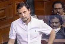 राहुल गांधी की अगुवाई में जासूसी मुद्दे पर आज 10 विपक्षी दल के सांसद लोकसभा में लाएंगे स्थगन प्रस्ताव