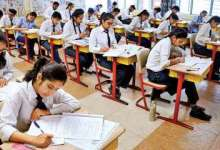 Meghalaya and Assam state board results to be declared shortly