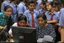 RBSE Result 2021: Rajasthan Board class 10 result to be declared today