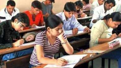 SEBA Assam HSLC result 2021: Assam Board class 10 result to be declared soon at sebaonline.org
