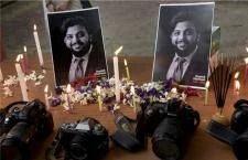 बेरहमी से हुई भारतीय पत्रकार दानिश सिद्दीकी की हत्या? तालिबानी हिरासत में लाश विकृत, मिले गोलियों-टायर के निशान