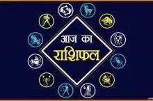 Horoscope Today, 12 August 2021: कर्क राशि के जातक निवेश करते समय सावधानी बरतें, सिंह राशि वाले स्वास्थ्य को लेकर चिंता न करें