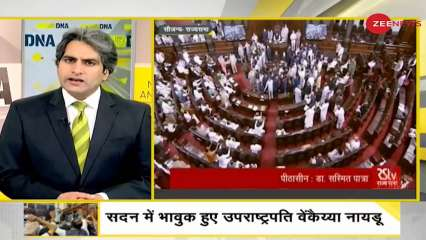 DNA Special: Less work, more ruckus in Parliament
