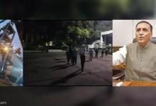 Porbandar Chimney Accident: 4 dead, Gujarat CM Rupani sends help as rescue ops underway