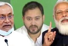 Tejashwi Yadav confirms Bihar delegation to meet PMModi onAug 23 over caste-based census