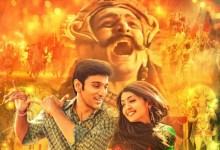 प्रतीक गांधी की बॉलीवुड डेब्यू फिल्म रावण लीला (भवई) 1 अक्टूबर, 2021 को सिनेमाघरों में रिलीज होगी