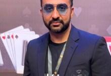 तकनीक के मामले में:राज कुंद्रा की संतान में प्रवेश करने वाले व्यक्ति ने 2020 में दर्ज किया था।