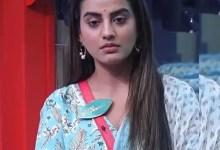 Bigg Boss OTT: Do you think Akshara Singh crossed the line with her nasty 'bas taang kholna aata hai' remark on Neha Bhasin? Vote Now