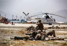 अमेरिका ने काबुल हवाई अड्डे पर आत्मघाती हमले में मारे गए 13 सैनिकों के नाम जारी किए