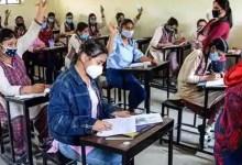 NIOS has invited school, institutions to act as examination centers for NIOS public exams