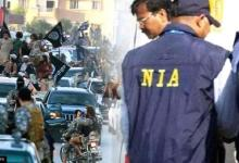 ISIS Kerala Module case: NIA files chargesheet against 3 accused linked to terror plotting