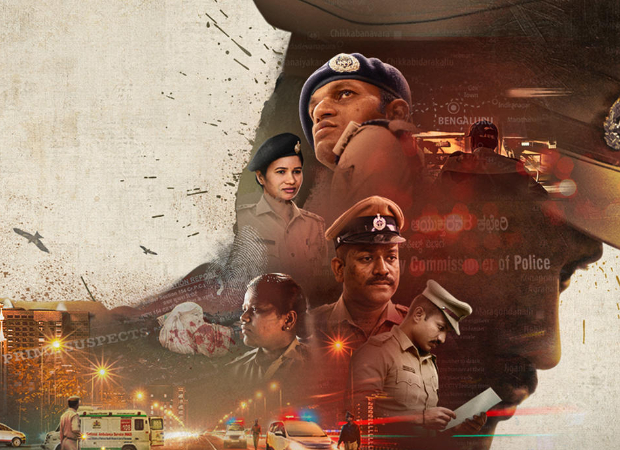 नेटफ्लिक्स ने जारी किया क्राइम स्टोरीज: इंडिया डिटेक्टिव्स का ट्रेलर