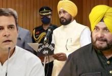 Navjot Sidhu credits Rahul Gandhi for making Channi Punjabs promises key waiver