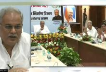 Chhattisgarh CM launches over 300 development projects worth Rs 28,000 Cr at PWD