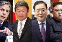 US' Blinken to meet Japan and South Korea's foreign ministers to discuss North Korea