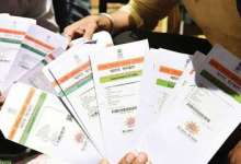 UIDAI update 2021: Want to issue Baal Aadhaar card? Follow THESE new rules
