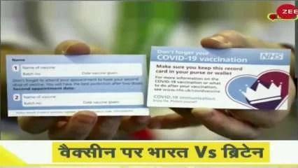 DNA Special: India's digital revolution vs Britain's paper revolution