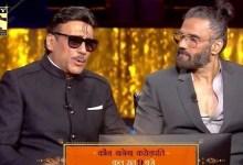 KBC 13: सुनील शेट्टी और जैकी श्रॉफ ने की हॉट सीट पर ग्रेस, अमिताभ बच्चन के साथ शेयर किए कुछ मजेदार पल
