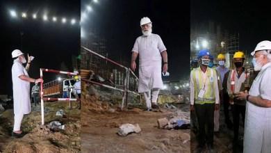 Central Vista Project देखने रात को पहुंच गए PM नरेंद्र मोदी, घंटे भर रहे कंस्ट्रक्शन साइट पर; लोग बोले