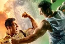 जॉन अब्राहम और दिव्या खोसला कुमार स्टारर सत्यमेव जयते 2 26 नवंबर को रिलीज होगी