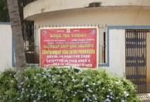 कोरोना का क्लस्टर बना बेंगलुरु का एक रेसिडेंसियल स्कूल, 60 बच्चे हुए संक्रमित