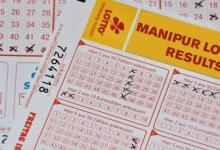 Manipur Lottery Results Today 30.9.2021: Singam Gerbera Morning Lottery Results Live