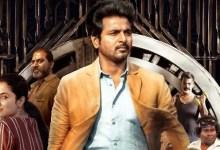 डॉक्टर मूवी डे 1 बॉक्स ऑफिस कलेक्शन: शिवकार्तिकेयन-प्रियंका मोहन की फिल्म की धमाकेदार शुरुआत!