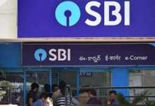 SBI SCO Recruitment 2021: Few days left to apply for Manager, Executive, other posts