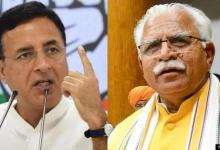 Congress fumes as Haryana govt lifts ban on employees joining RSS Jamaat-e-Islami