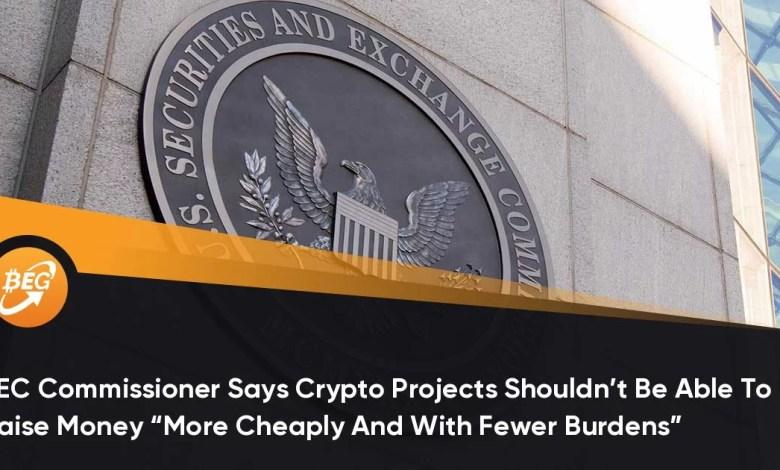 """एसईसी आयुक्त का कहना है कि क्रिप्टो परियोजनाएं """"अधिक सस्ते और कम बोझ के साथ"""" धन जुटाने में सक्षम नहीं होनी चाहिए"""
