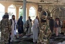 कंधार की शिया मस्जिद में जुमे की नमाज के दौरान हुए बम धमाकों में 15 से ज्यादा की मौत, 40 घायल