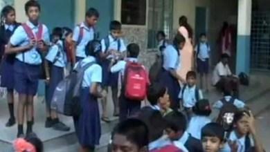 कर्नाटक में 25 अक्टूबर से खुलेंगे प्रायमरी स्कूल, विदेशों से आने वाले यात्रियों को भी कुछ छूट